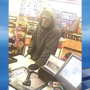 Huntington police search for suspect who robbed gas station at knifepoint