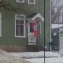 Nazi flag flown in Oshkosh, threats pour in for neighbor