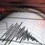 Small 3.3 magnitude earthquake hits off the central coast of Oregon